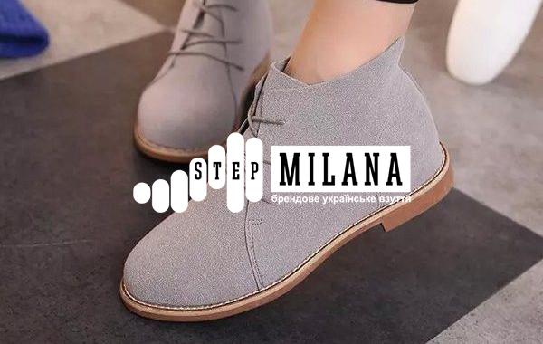 Купить женскую обувь