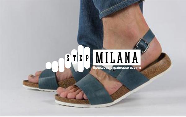 мужские сандали киев