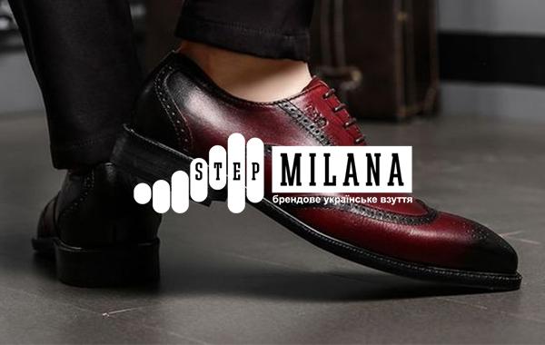 мужские туфли киев