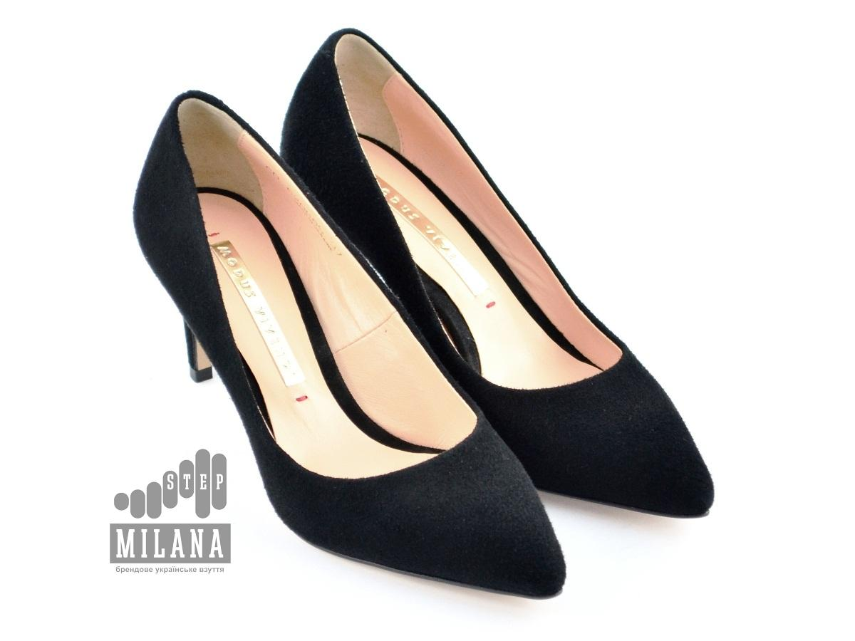 d26711792 Туфли женские MODUS VIVENDI | Магазин брендовой украинской обуви ...