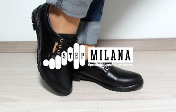 туфли женские киев